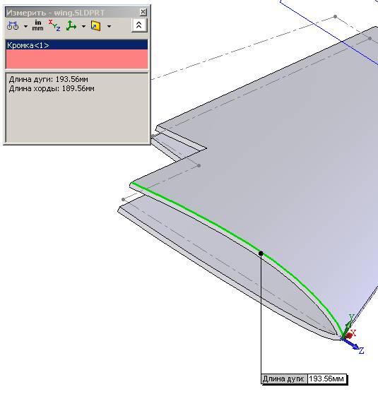SolidWorks - делаем летающее крыло из потолочки